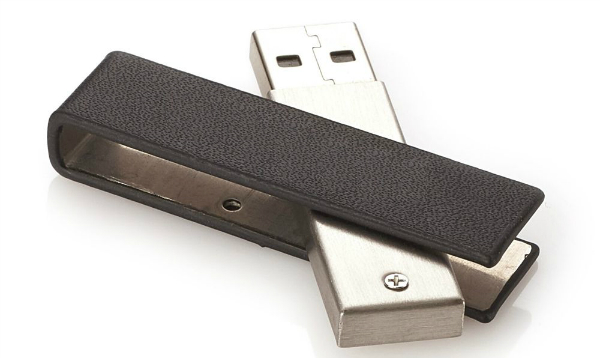 USB-Stick RS804