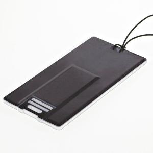 USB-Stick RS548